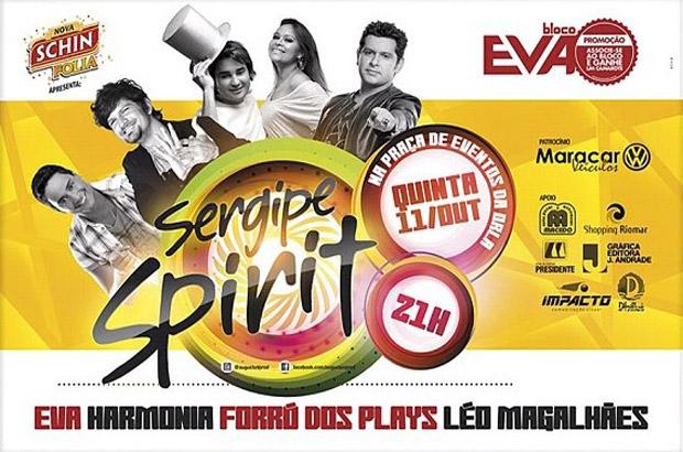 sergipe spirit 2012